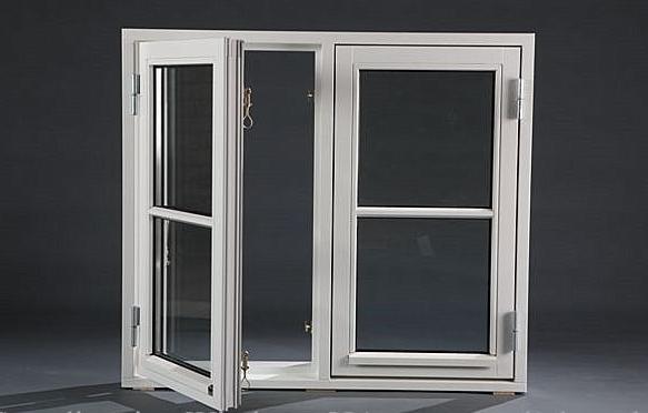 okna skandynawskie
